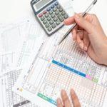 日経225先物取引の税金。確定申告のやり方と損失繰越について