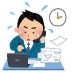 【カブドットコム証券】新規&決済注文を2回に分けて入れる方法